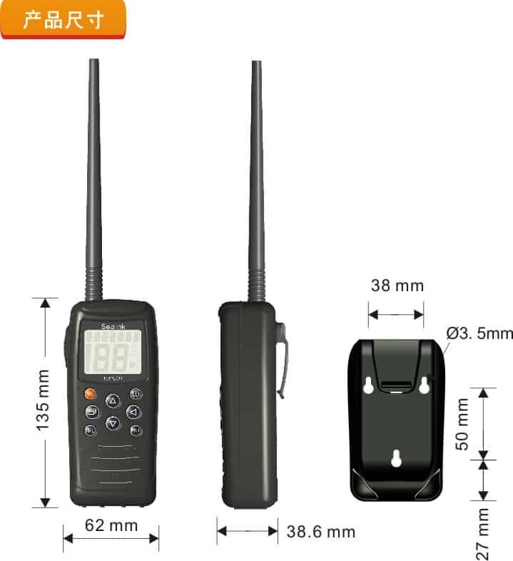华讯HX-1500防爆防水手持对讲机VHF