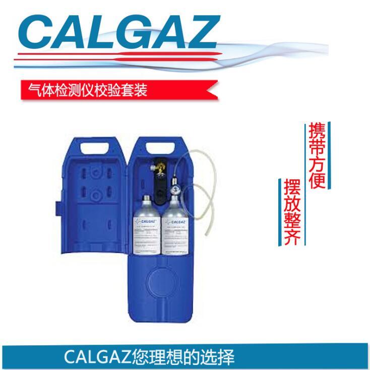 美国恺加CALGAZ 574四合一气体检测仪标气校验检验套装,标气流量阀,船用标气