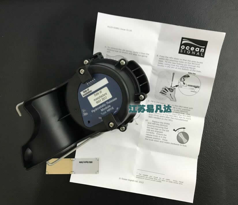 英国OCEAN SIGNAL HR1E静水压力释放器适用于E100/E100G示位标