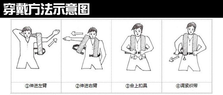 YFDCQY-01气胀式救生衣,手自一体充气救生衣