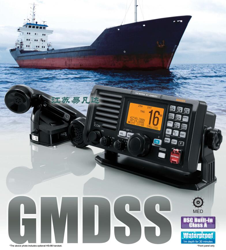 IC-GM651甚高频VHF无线,日本ICOM艾可慕台式对讲机