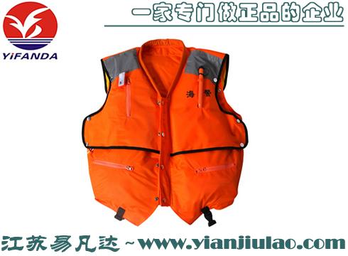 ZHCGQY舰船海上船用救生衣