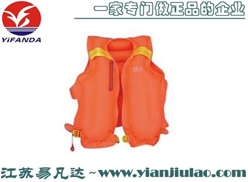 YFDCQY-03背心式充气救生衣,气胀救生背心