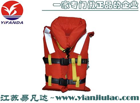 DFY-I船用救生衣,190N大浮力救援救生衣