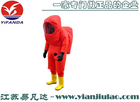 RFH-II重型防化服(全封闭防化服,消防员一级化学防护服装