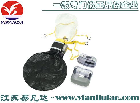美国Ocenco M-20.2 EEBD氧气紧急逃生呼吸器