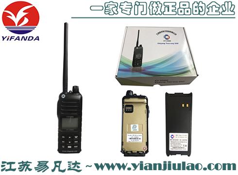 CY-VH02船用海事甚高频对讲机,驰洋防水双向无线电话