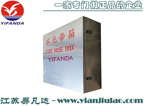 不锈钢消防水带箱,平台不锈钢箱,船用消火栓箱(可定制)