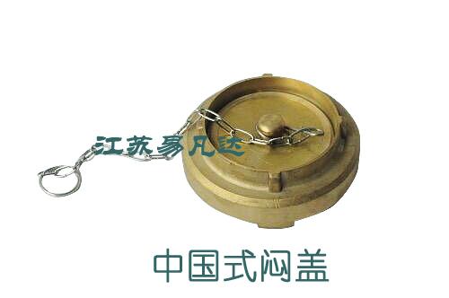 中国式国标减径接头,闷盖,管牙,国际救火接头,救火皮龙喷嘴,消防阀,法兰消火栓,三段切换可变喷嘴,消防接头垫圈,套管接扣