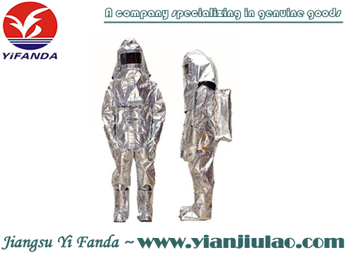 firemen's  Protective clothes,Insulation clothing,aluminium fire suits