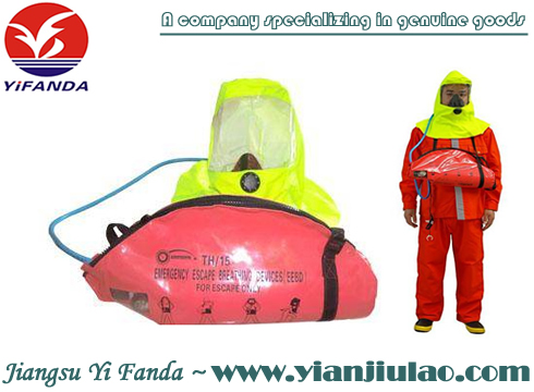 CCS EC MED approved Solas EEBD,Emergency Escape Breathing Device