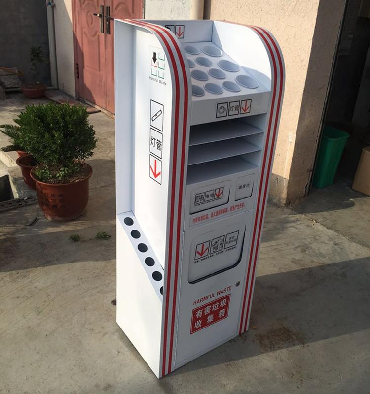 有毒有害垃圾分类收集箱,废旧电池灯管容器回收箱